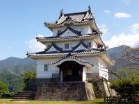 Uwajima Castle Stock photo [3507680] Ehime