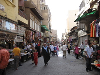 Cairo Hanhariri Stock photo [3510052] Han