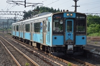 Blue forest railway 701 system Stock photo [3513059] Railway