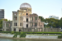 World Heritage Bomb Dome Stock photo [3514709] Atomic