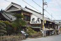 Cityscape of Konpira Miya Omotesando Stock photo [3514788] Konpira