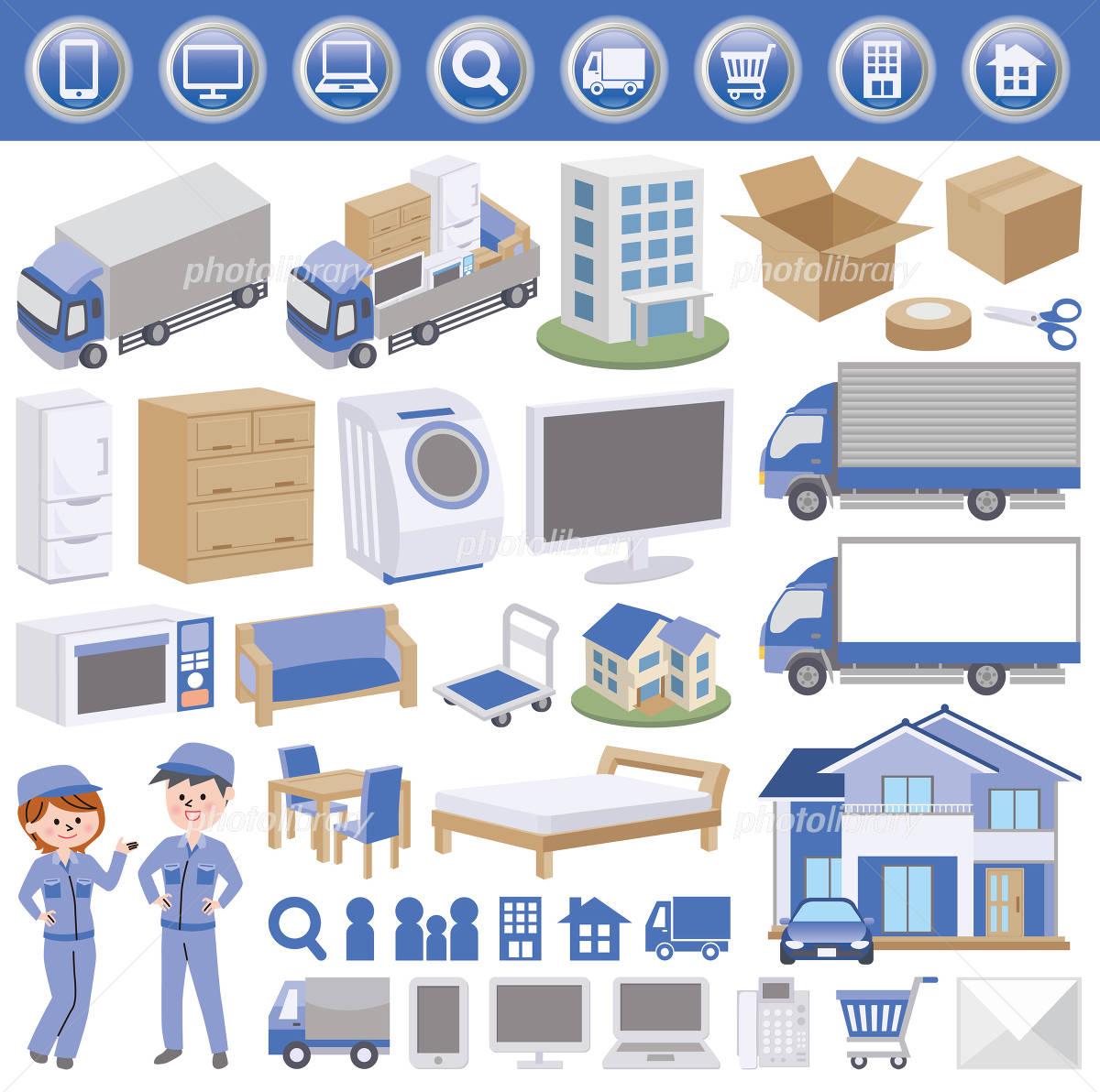 Moving icon イラスト素材