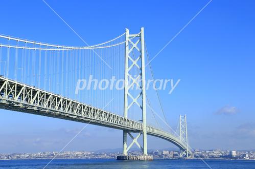 Akashi Kaikyo Bridge Honshu-Shikoku Bridge Photo