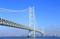 Akashi Kaikyo Bridge Honshu-Shikoku Bridge Stock photo [3615504] Akashi