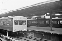 Ikebukuro Station Yamanote Line Akabane Line 1974 Stock photo [3616539] Ikebukuro