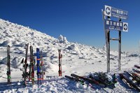 Zao skiing Stock photo [3617711] Northeast