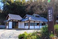 Natsume Soseki Yukari Maeda house villa Stock photo [3619896] Maeda