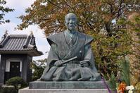 Image of Mitsunari Ishida (Ishida Hall) Stock photo [3718194] Ishida