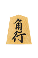 Shogi piece bishop Stock photo [3724017] Japan