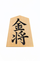 Shogi piece gold general Stock photo [3724020] Gold
