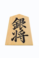Shogi piece chanting Stock photo [3724022] Japan
