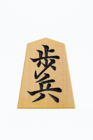 Shogi piece infantry Stock photo [3724029] Japan