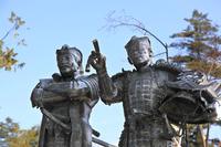 Tenchijin Uesugi scenic and Naoe Kanetsugu image Stock photo [3725148] Northeast