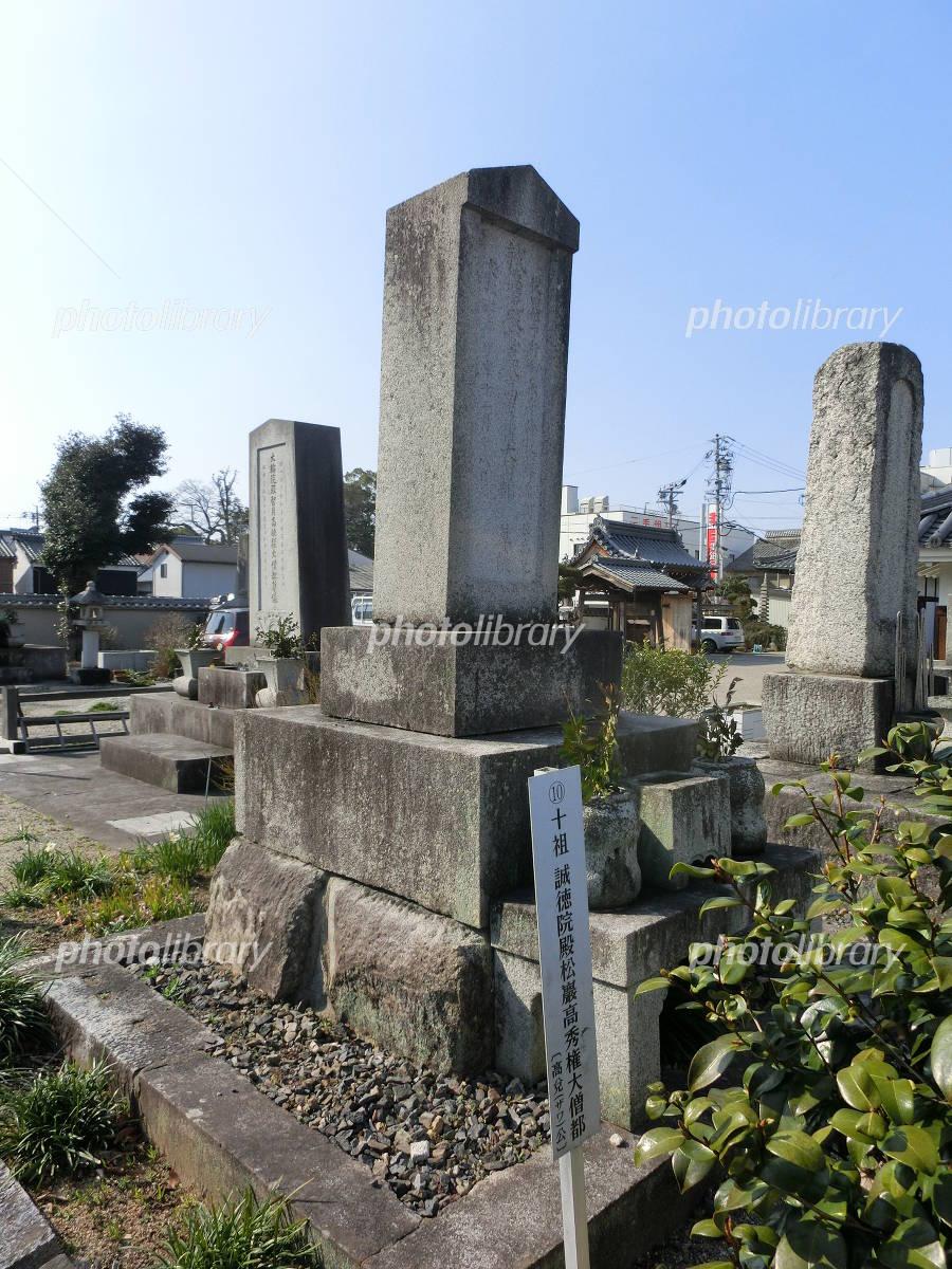 伊賀上野城下の藤堂高兌墓 写真...