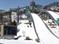 Hakuba Ski Jumping Stadium Stock photo [3844537] Nagano