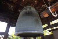 Kyoto Hokoji bell Stock photo [3844650] Hokoji