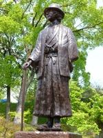 Image of Kosuke Kindaichi Stock photo [3844693] Okayama