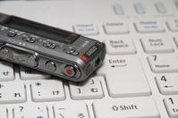 Voice recorder Stock photo [3937910] Voice