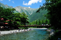 Kamikochi Kappa Bridge and Hotaka mountain range, Nagano Prefecture summer Stock photo [3939211] Kamikochi