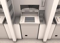 Bank ATM [3941427] Bank