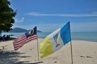 マレーシア国旗とペナン州旗