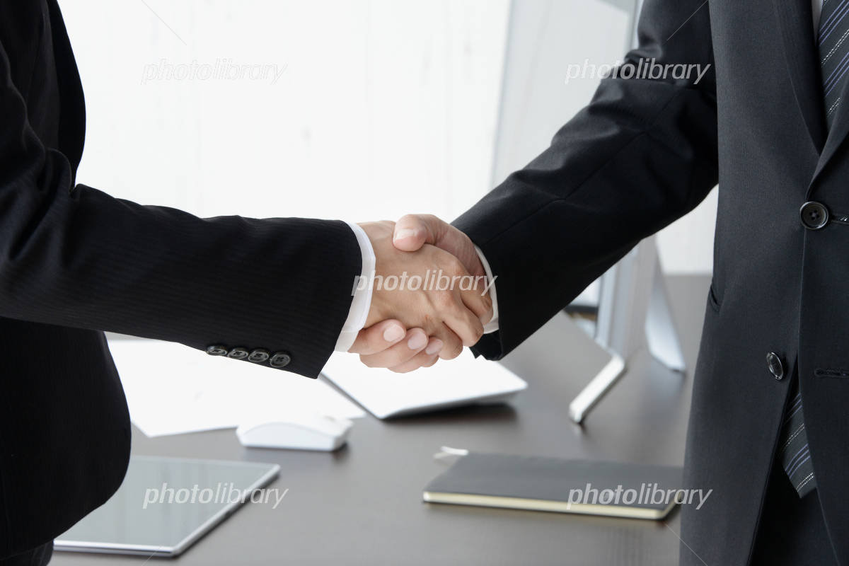 Business Image - contract formation Photo