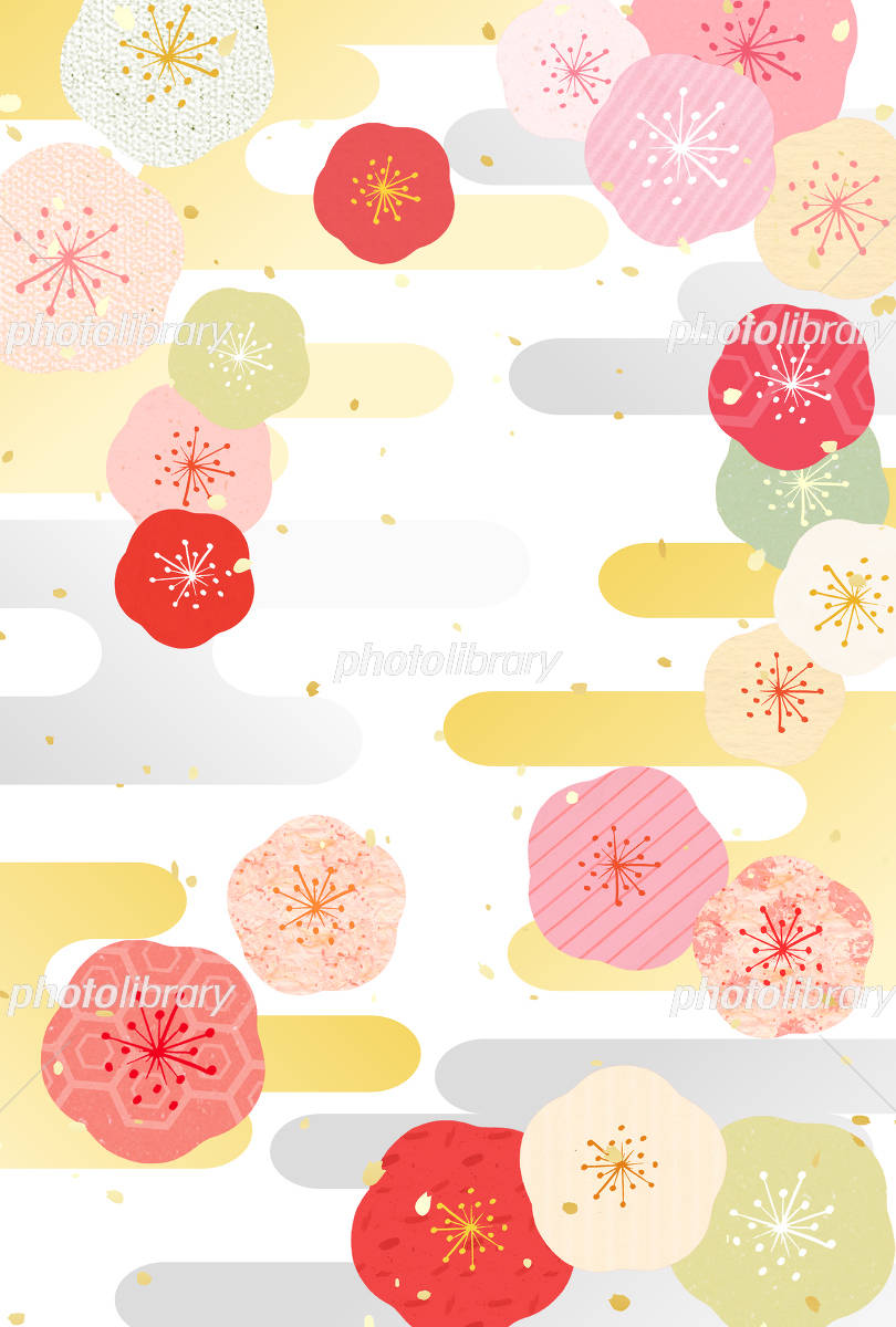 New Year background colorful plum haze イラスト素材