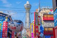 Osaka New World Stock photo [4023145] Tsutenkaku