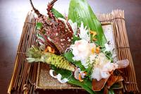 Sashimi of lobster Stock photo [4024830] Spiny