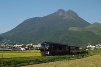 Yufu and train Stock photo [4029778] JR