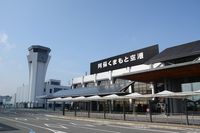 Kumamoto Airport Stock photo [4167948] Aso