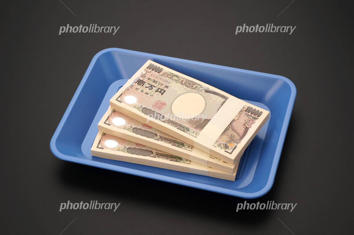 トレー お金