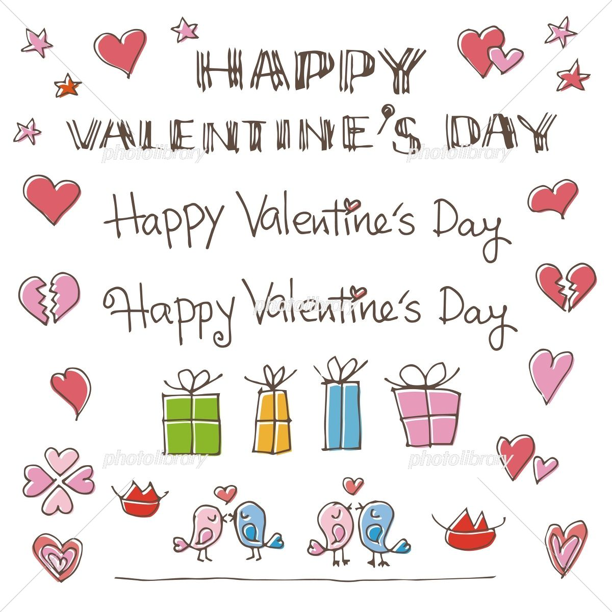 バレンタインの手書きイラスト素材ハート ギフトボックス 小鳥 英文字