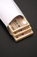 Money black back vertical went into the envelope Stock photo [4776619] money
