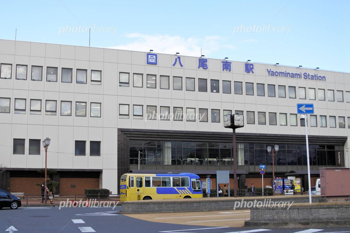 八尾南駅 写真素材 [ 4869927 ] - フォトライブラリー photolibrary