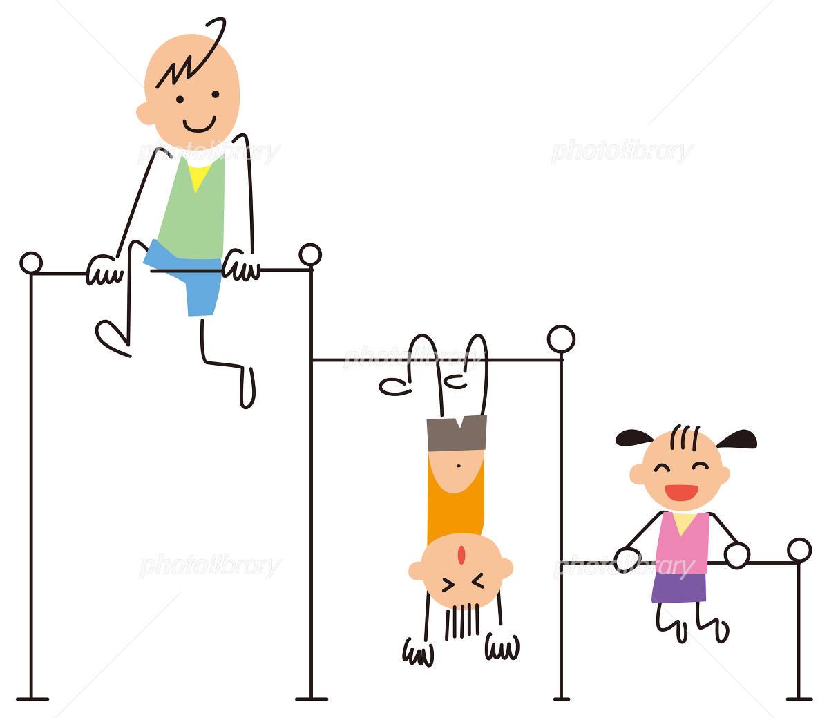 鉄棒で遊ぶ子供 イラスト素材 4879248 フォトライブラリー