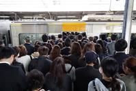 rush hour Stock photo [4869481] rush