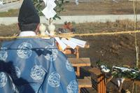 Groundbreaking ceremony Stock photo [4876514] altar