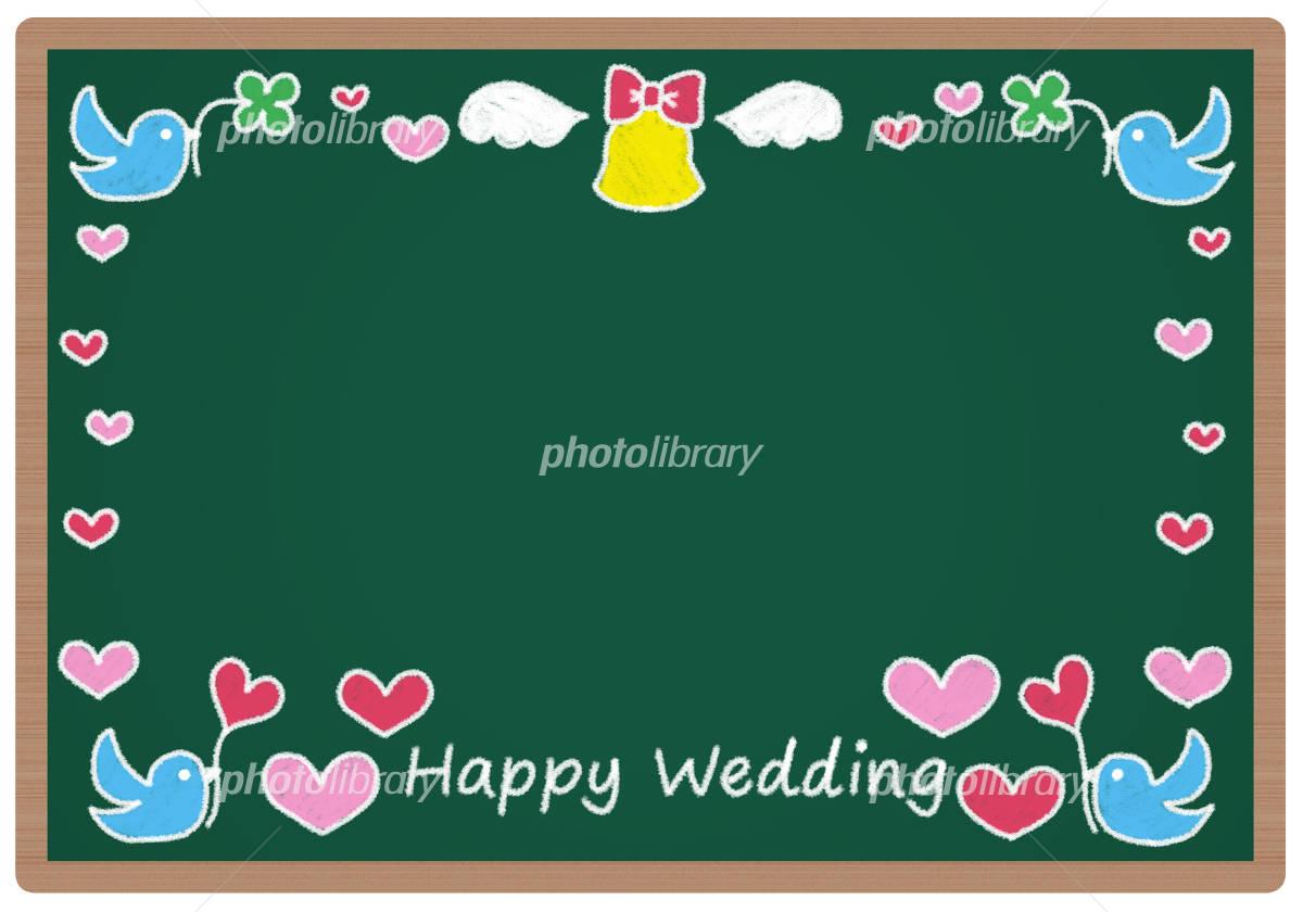 黒板手書き風 結婚式 イラスト素材 4977620 フォトライブラリー