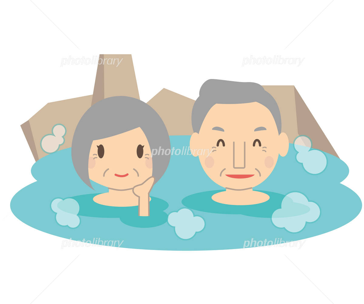 かわいいシニアカップル 温泉 露天風呂 イラスト素材 4978040