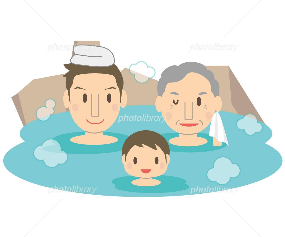 かわいい家族 男湯 温泉 露天風呂 3世代 イラスト素材 4978044