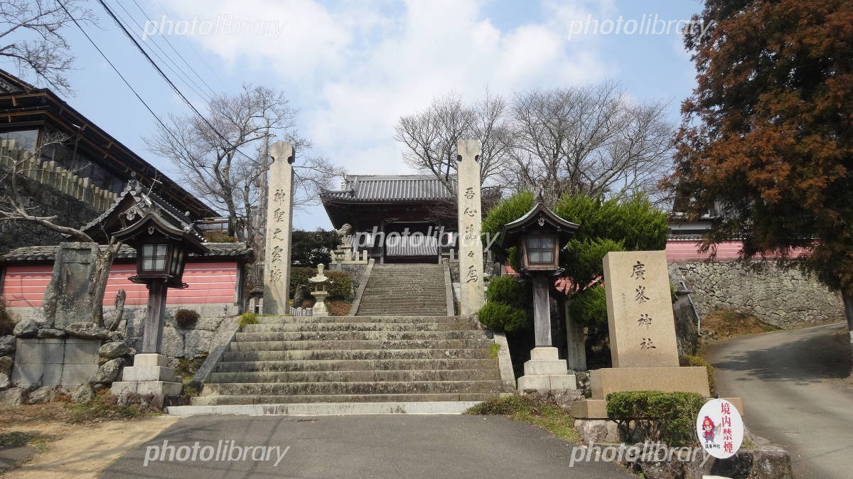 広峰神社 写真素材 [ 4981457 ] - フォトライブラリー photolibrary