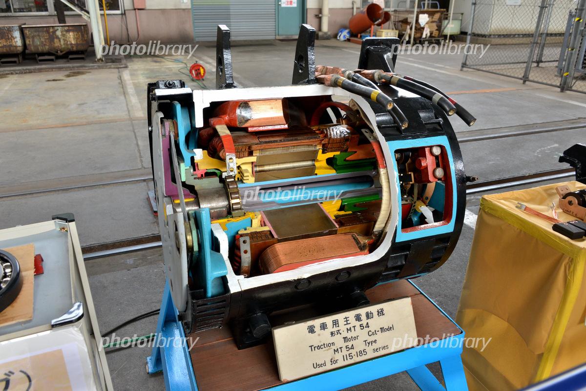 MT54型 主電動機 写真素材 [ 507...