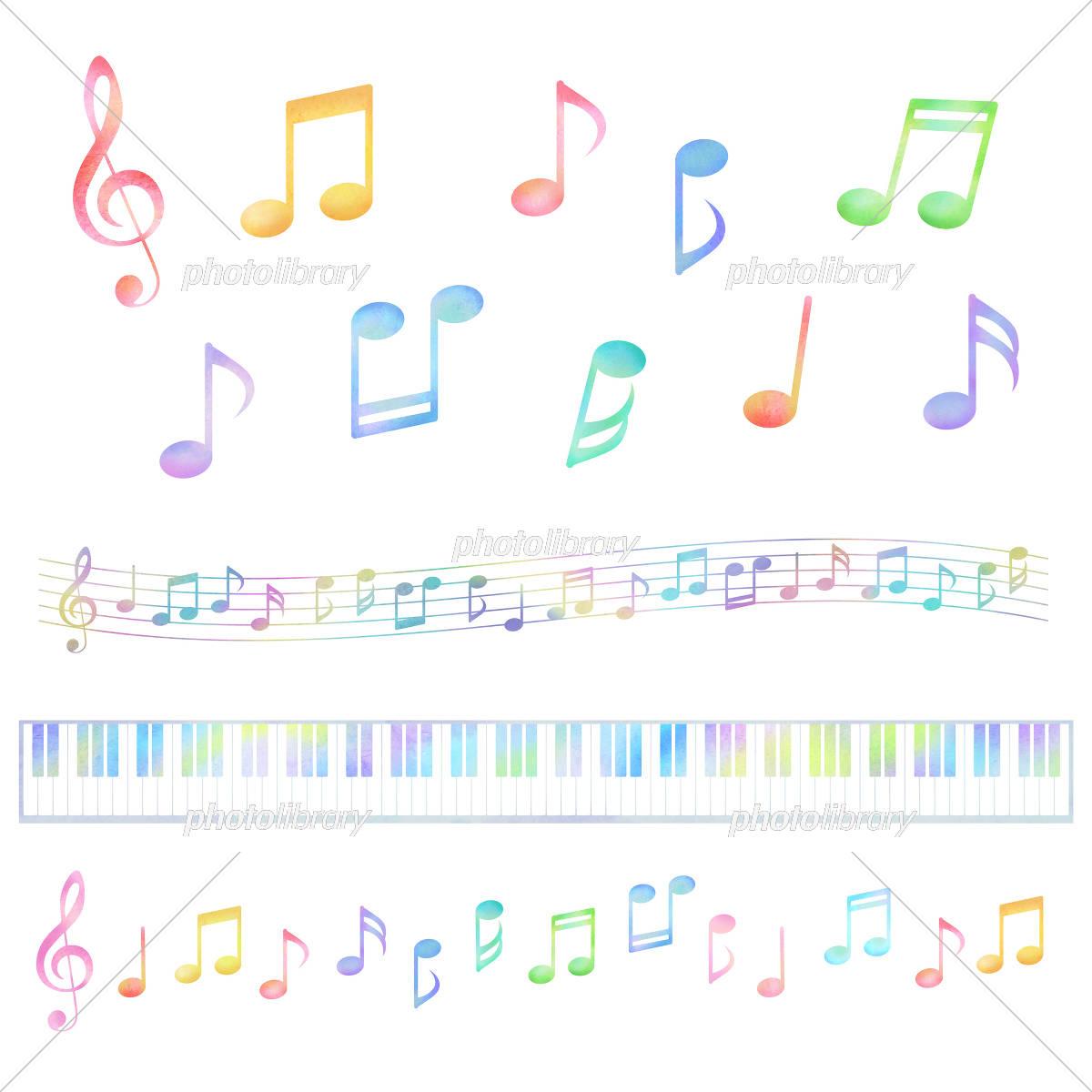音符と鍵盤セット カラフル イラスト素材 5254697 フォトライブ