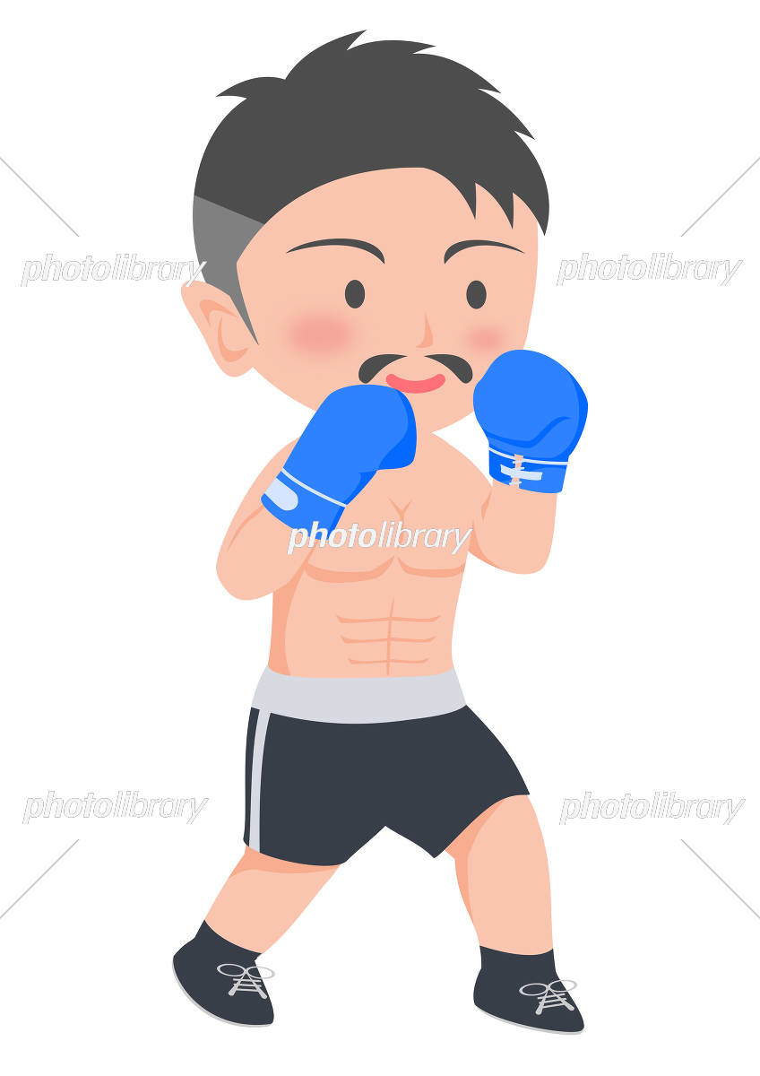 ボクシング ベテランボクサー イラスト素材 5255620 フォト
