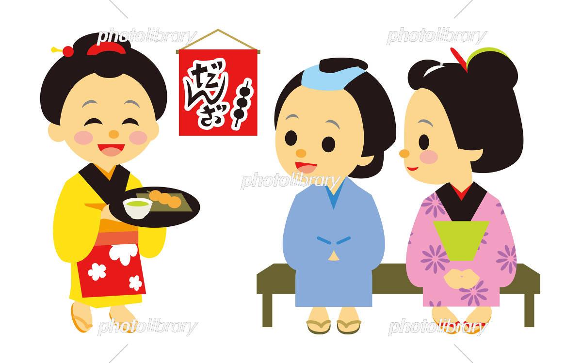 江戸時代 時代劇 茶屋の娘とお客さん イラスト素材 5258188 フォト