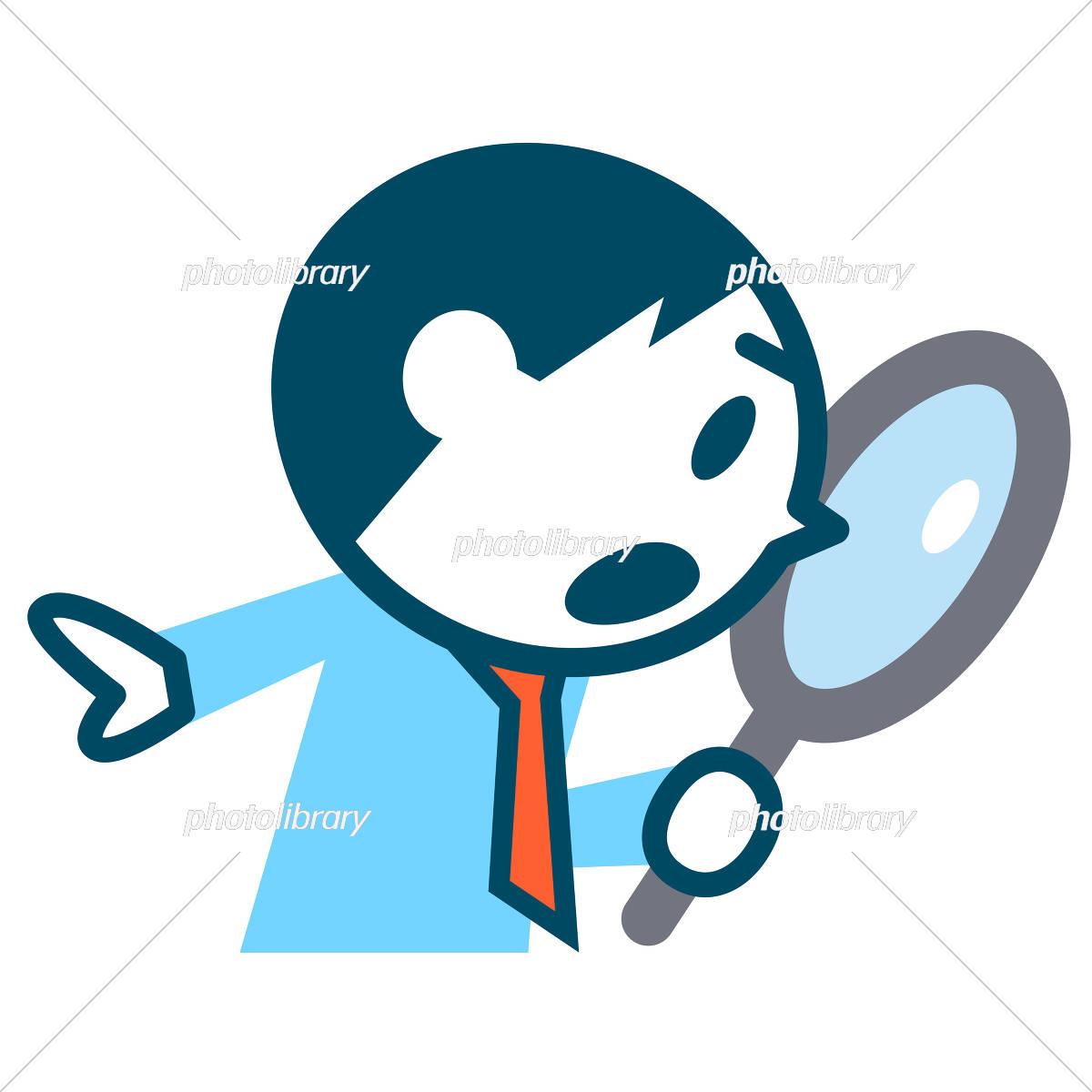 ルーペを覗き込みむビジネスマン イラスト素材 [ 5260374 ] - フォト