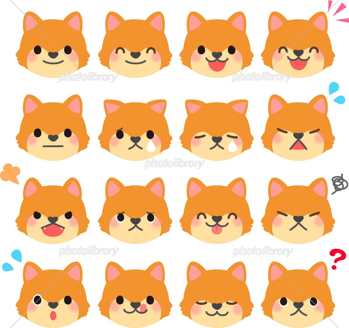 犬の表情のイラストセット イラスト素材 [ 5261011 ] - フォトライブ