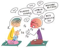 イラスト Persistent sermon of my mother-in-law(5258526)