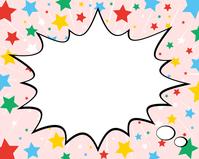 イラスト Blowing central line star(5259278)